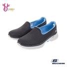 Skechers懶人鞋 女鞋 GOWALK 6 走路鞋 健走鞋 運動鞋 直接套 記憶鞋墊 V8279#灰色◆OSOME奧森鞋業
