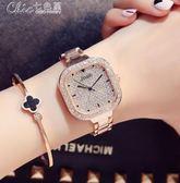 時尚手錶防水方形水鑽女士手錶鋼帶滿鑽玫瑰金女石英錶女錶時裝錶「Chic七色堇」