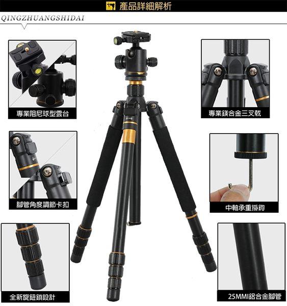 御彩數位@Q999 超輕量 超大球型雲台 反折三腳架 單腳架 獨腳架 相機腳架 相機三角架