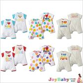 包屁衣童裝-短袖連身睡衣-我愛爸爸媽媽愛心-JoyBaby