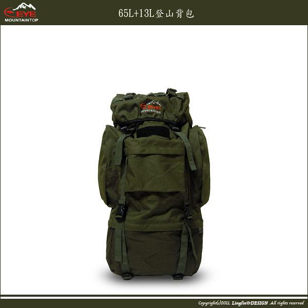 【Mountaineer】65L+13L 背幅可調整登山背包/運動後背包 EYE404