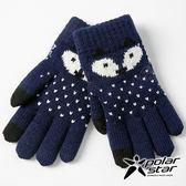 PolarStar 兒童 觸控保暖手套(狐狸)『深藍』台灣製造│兒童保暖手套│觸控手套│刷毛手套 P18617