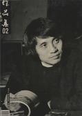 (二手書)安藤忠雄1983-1988 / Richard C. Levene, Fernando Marquez Cecilia主..