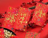 豬年新年紅包定制春節可愛個性創意結婚過年利是封大小紅包袋 初語生活館