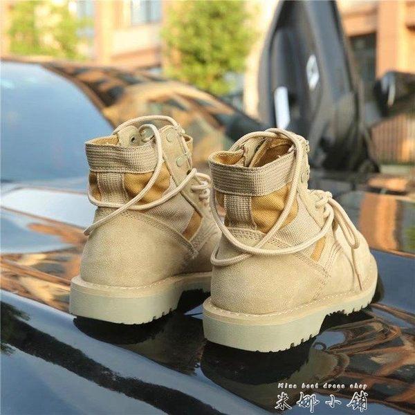 沙漠靴馬丁靴女英倫風夏高筒磨砂短靴學生復古軍靴機車工裝靴冬季   米娜小鋪