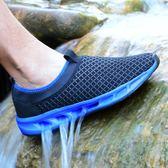 透氣休閒鞋網眼布面鏤空鞋跑步運動男鞋