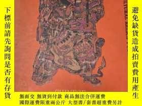 二手書博民逛書店Chinese罕見New Year Pictures 英文版 中國年畫Y275310 出版1995