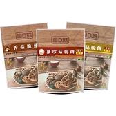 愛D菇 香菇/袖珍菇/杏鮑菇 脆餅(30g) 多款可選【小三美日】團購 / 零嘴