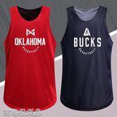 雙面籃球服運動服 上衣背心訓練服球衣男女隊服  阿宅便利店