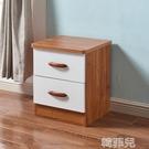 床頭櫃 臥室床頭櫃實木收納現代簡約柚木床邊儲物小櫃經濟型40cm邊櫃整裝 mks韓菲兒