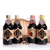 【黑豆桑】輕巧四大天王組(金豆醬油x1+缸底醬油x1+黑金醬油x1+紅麴醬油x1)