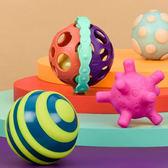 美國 B.toys 星奇四觸覺感統球