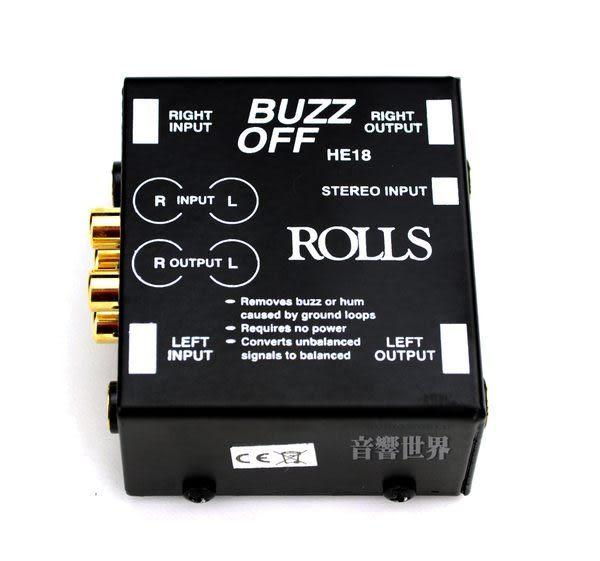 音響世界。美國Rolls HE18 Buzz Off音響雜訊消除器。Made in USA