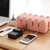 插線板保護盒電源電線收納整理箱收線盒 TY108『夢幻家居』