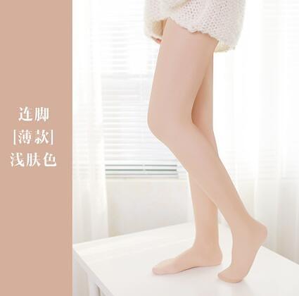 打底褲女 日本茉尋 光腿神器女春裸感 超自然加絨肉色打底褲【快速出貨八折下殺】