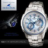 【人文行旅】OCEANUS   OCW-S1400PW-7A 高科技智慧電波錶
