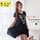 長版上衣--韓風簡潔三角形幾何圖印花短袖...