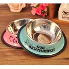 (出清免運)Buy917 不鏽鋼 防滑 狗/貓 寵物 飼料碗 - 粉紅 / 藍色