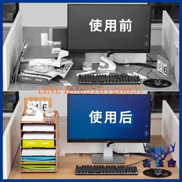 文件架文件收納架桌面多層資料架辦公桌上分類文件框【古怪舍】