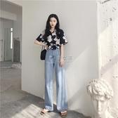 牛仔長褲女新款韓版寬鬆休閒牛仔褲長褲女裝高腰直筒 俏女孩