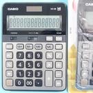 CASIO 卡西歐 DS-3B 頂級桌上型計算機 14位數/一台入(定1800) 商用計算機-全新品-保固2年-