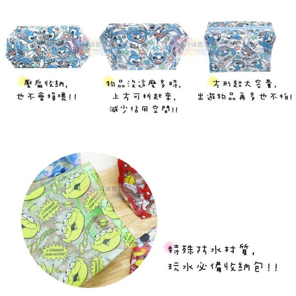 ☆小時候創意屋☆ 迪士尼 正版授權 手繪米奇 大號 透明包 化妝包 收納包 環保材質 防水包 海灘包