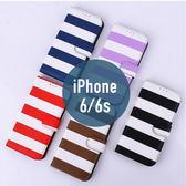 iPhone 6 / 6S 彩虹皮套 插卡 支架 側翻皮套 手機套 手機殼 保護套 保護殼 配件