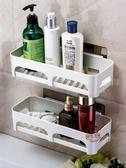 吸盤式浴室置物架收納架壁掛衛浴用品免打孔·樂享生活館liv