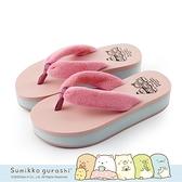 角落小夥伴 冰淇淋單色日系類木屐厚底拖鞋