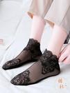 五雙裝 蕾絲襪子女薄款花邊短襪淺口中筒棉底腳面透明水晶襪【橘社小鎮】
