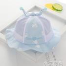 嬰兒帽子夏季薄款網紗可愛超萌男女寶寶漁夫帽防曬遮陽春秋公主帽 小艾新品