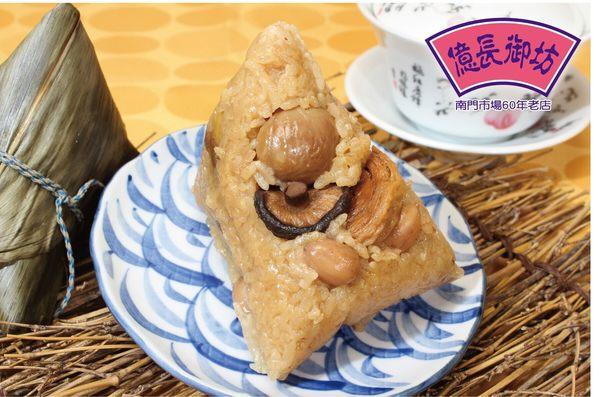 【南門市場億長御坊】花生素粽(純素)6顆/組