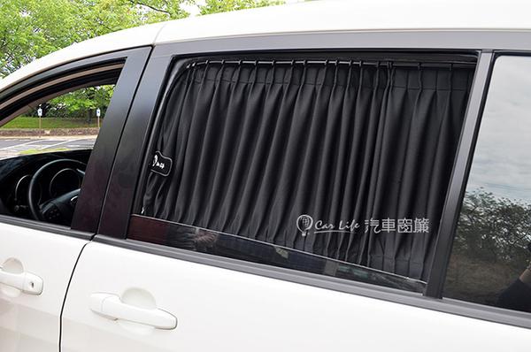 carlife美背式汽車窗簾(休旅車/小箱車用)--時尚水晶黑【7窗 側前+側後+側尾+後擋】北中南皆可安裝