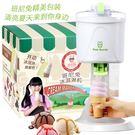 冰淇淋機炒冰 冰淇淋機家用兒童diy水果冰激凌機小型全自動甜筒機子自制雪糕機  DF 城市科技