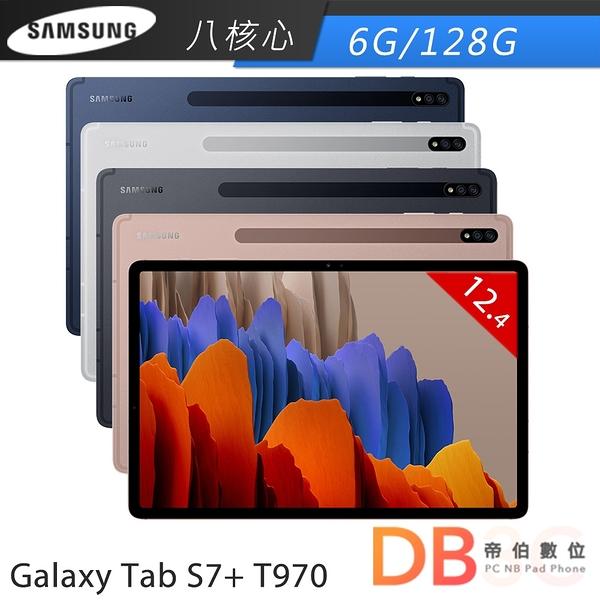 Samsung Galaxy Tab S7+ 12.4吋 Wi-Fi T970 八核 128G(12期零利率)-送保護貼+後背包+原廠書本式皮套