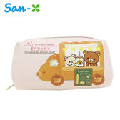 粉紅款【日本進口】San-X 拉拉熊 皮革 化妝包 收納包 筆袋 鉛筆盒 防潑水 懶懶熊 Rilakkuma - 440343
