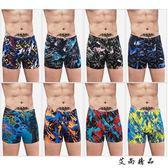 男士平角時尚泳衣游泳褲