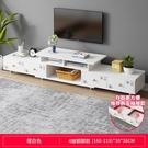 電視櫃 茶幾組合北歐小戶型客廳臥室簡易小型簡約現代電視機櫃家用【八折搶購】