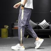 夏季薄款褲子男士韓版潮流休閒長褲寬鬆百搭運動束腳工裝潮牌九分 【快速出貨】