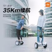 平衡車 小米九號平衡車Plus雙輪智慧遙控漂移車兩輪電動代步車超長續航 MKS生活主義