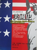 【書寶二手書T5/歷史_HJF】美國史_深入淺出普及本_艾倫‧亞瑟羅德,賈士蘅