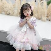 女童洛麗塔裙兒童夏裝寶寶公主裙洋裝蘿莉連身裙【聚可愛】