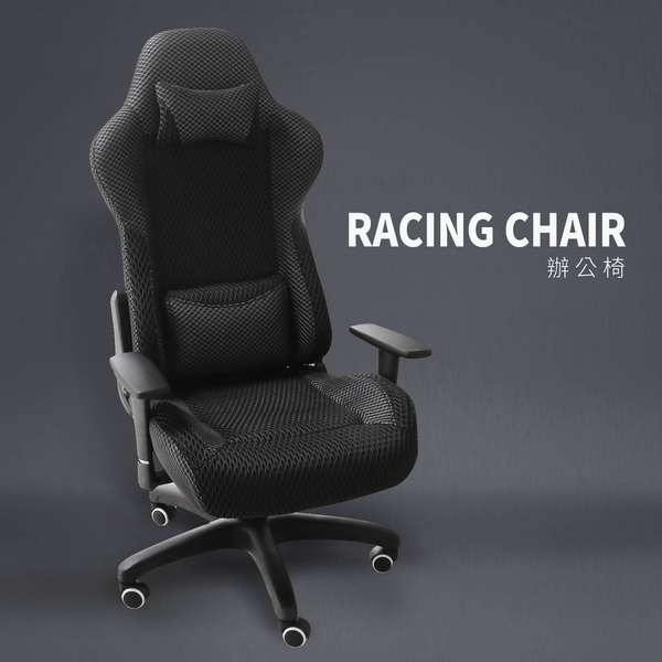 Racing chair 汽車式機能透氣高背電腦椅/辦公椅(KDY/SC-6819辦公椅[PU輪])【obis】