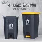 TBTPC腳踏垃圾桶大號商用腳踩式帶蓋分類戶外桶酒店廚房商場容量 夢幻小鎮「快速出貨」