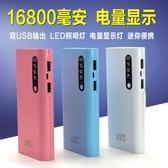 行動電源金伯利L13 雙USB行動電源蘋果安卓手機旅行帶LED燈快速行動電源批CY潮流