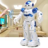 遙控機器人玩具會跳舞智慧語音對話編程高科技兒童玩具女男孩 【快速出貨】