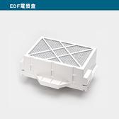 【E301 / N9適用】EDF電漿盒