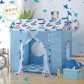 兒童帳篷新品超大兒童帳篷男孩分床游戲屋玩具睡覺屋女孩公主房子寶寶家用jy