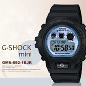 g-shock mini 秒殺款 gmn-692-1bjr 日限g-shock 現+排單/熱賣中!