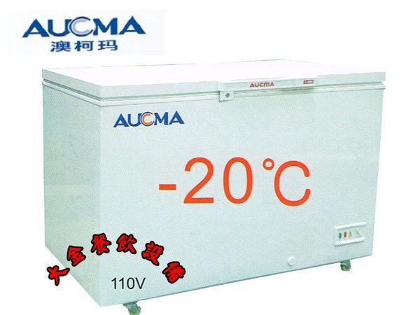 奧克瑪6尺上掀式冷凍櫃/凍藏兩用機/冷凍櫃/610L/臥式冰櫃/冰櫃/省電節能/大金餐飲設備